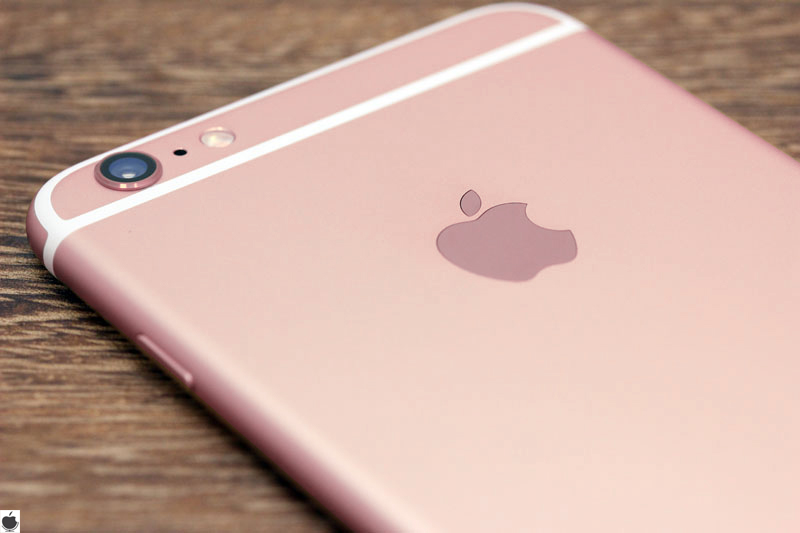 new product 211cd 4e800 Pretty in pink! Will the new iPhone 6S come in this sweet color ...