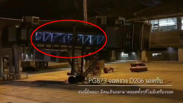 ghost occurrence at an airport in thailand